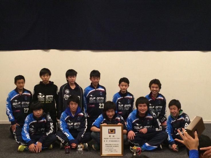 【U-15】東京都ユースフットサルリーグ結果