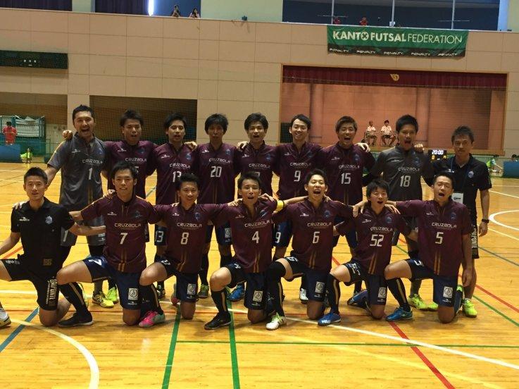 Super Sports XEBIO 関東フットサルリーグ2016 1部 第8節の結果の画像