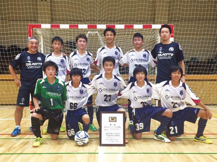 【INFANTIL U-15】全日本ユース(U-15)フットサル大会東京都大会