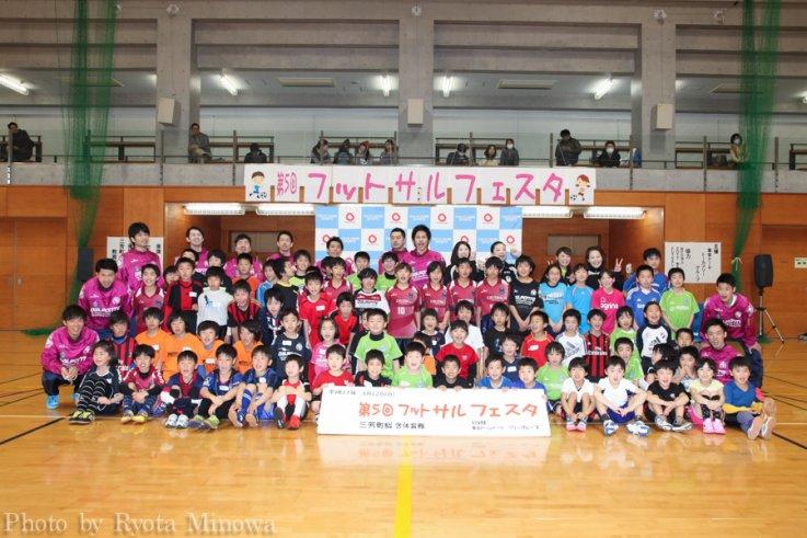 第7回 東京ドームスポーツフットサルフェスタのお知らせの画像