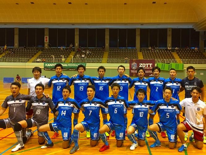 Super Sports XEBIO 関東フットサルリーグ2017 1部 第11節の結果の画像