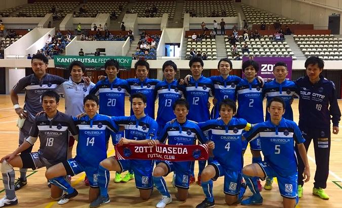Super Sports XEBIO 関東フットサルリーグ2017 1部 第15節の結果の画像