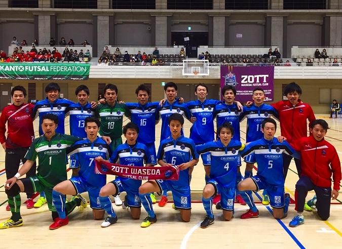 Super Sports XEBIO 関東フットサルリーグ2017 1部 第17節の結果の画像