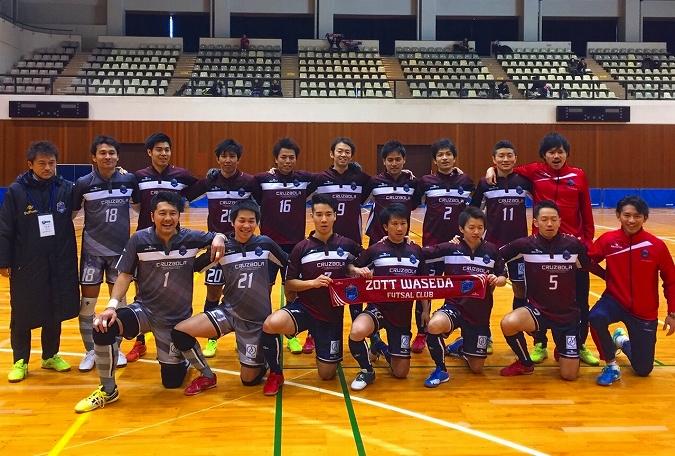 Super Sports XEBIO 関東フットサルリーグ2017 1部 最終節の結果の画像