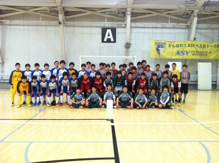 第3回東京都ユース(U-15)フットサルリーグ選抜交流戦の画像