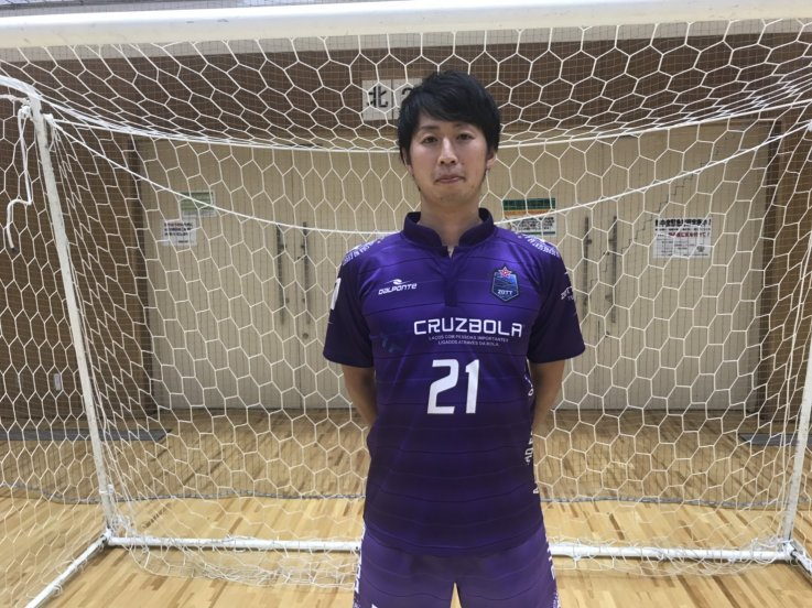 中田典宏選手 新加入のお知らせの画像