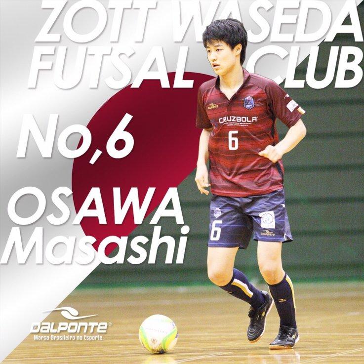 U-19フットサル日本代表メンバー選出のお知らせの画像