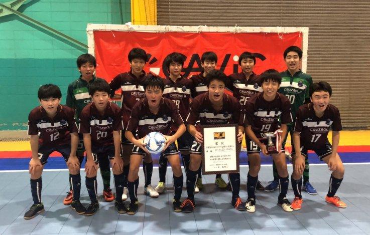 【INFANTIL U-15】JFA第25回全日本U-15フットサル選手権大会 東京都大会の画像