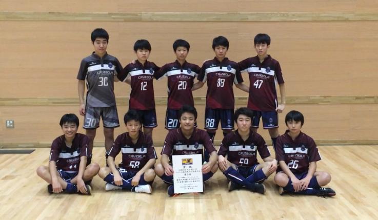 【INFANTIL U-15】JFA第25回全日本U-15フットサル選手権大会 関東大会