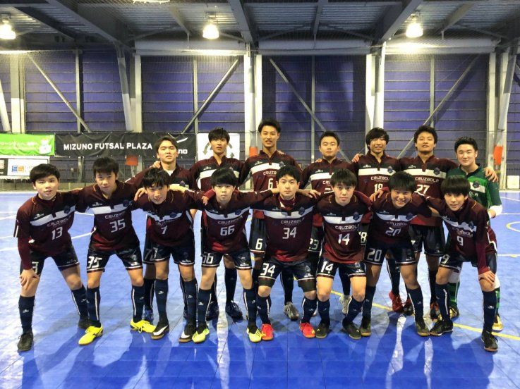 【JUVENIL】第4回U-18フットサルリーグチャンピオンズカップ出場・組み合わせ決定のお知らせの画像