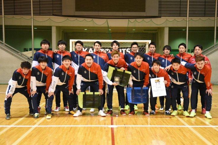 【表彰】Super Sports XEBIO 第21回関東フットサルリーグ1部の画像