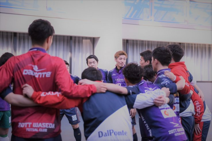 JFA 第25回 全日本フットサル選手権大会 関東大会のお知らせの画像