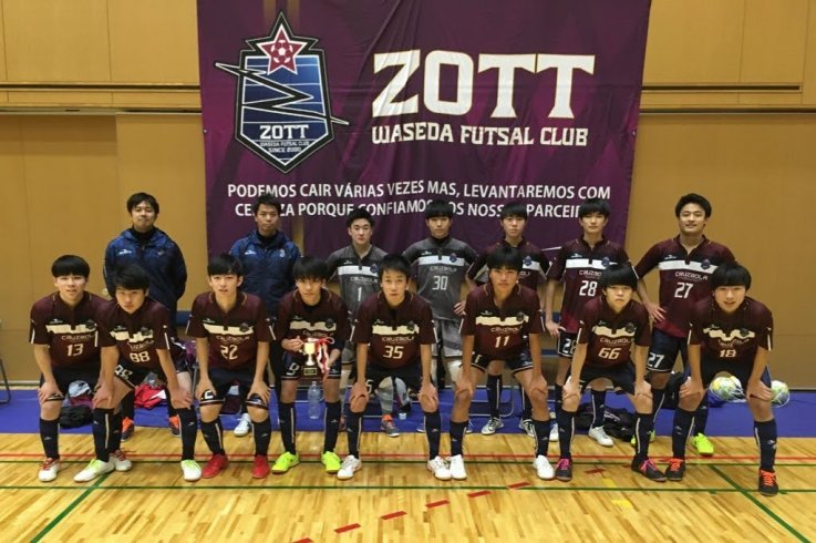 【JUVENIL】第5回U-18フットサルリーグチャンピオンズカップ 準優勝の画像