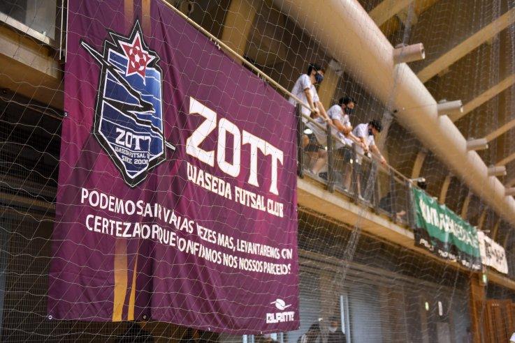【全日程終了】第22回関東フットサルリーグ2020 1部リーグの画像
