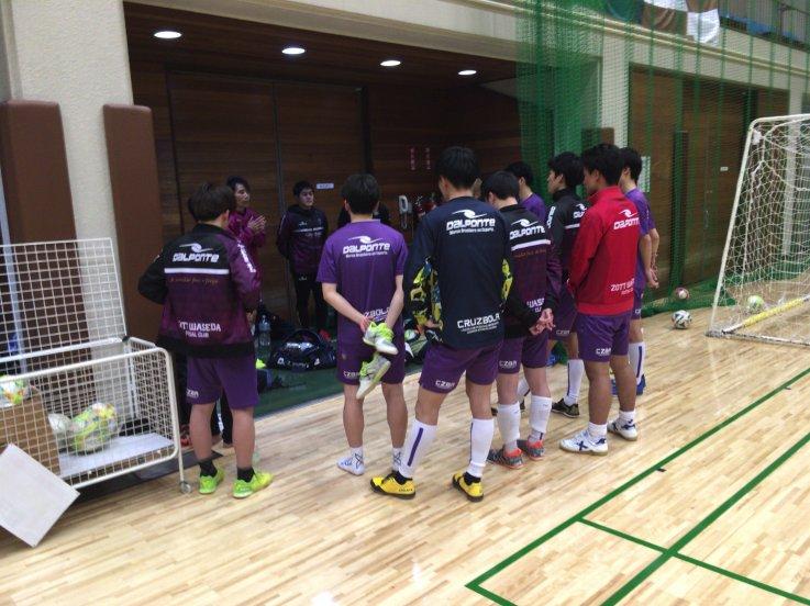 東京都フットサル3部Aリーグ2020全日程終了および2部昇格プレーオフのお知らせの画像