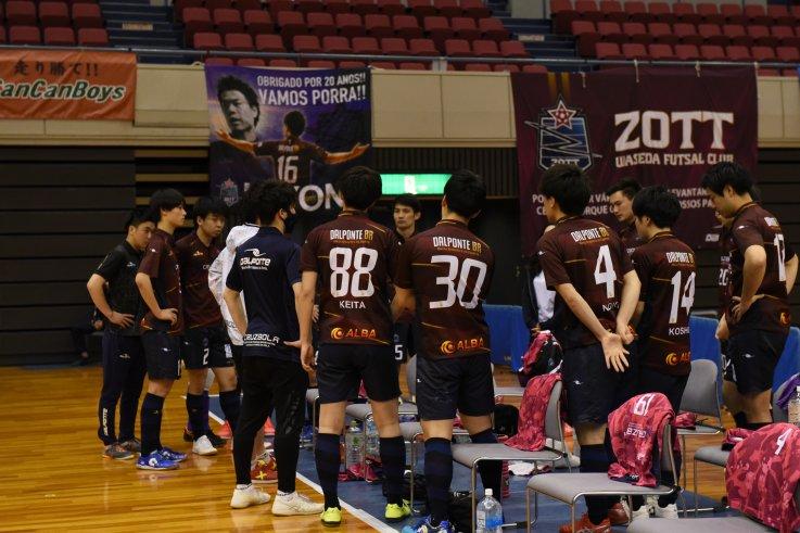 第23回関東フットサルリーグ2021 1部リーグ日程の画像