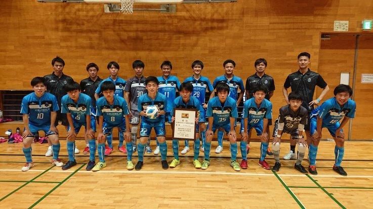 【JUVENIL】☆優勝☆JFA 第8回全日本U-18フットサル選手権大会 東京都大会の画像