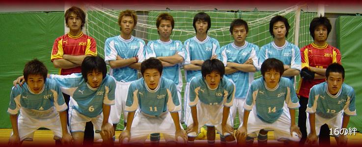 2003年 関東リーグへ